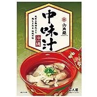 沖縄六角堂~伝統の味シリーズ~ 中味汁 10個(1個・350g)