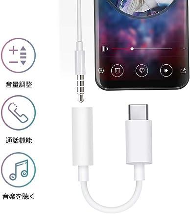 type c イヤホン 変換 USB C to 3.5mm 音声変換ケーブル TYPE-C to 3.5mm ステレオミニ端子変換 USB-C イヤホン変換ケーブル ヘッドホン変換アダプター USB C オス to 3.5mm ステレオ Hauwei Mate10 Moto Z シリーズ対応可 通話 音楽再生(ホワイト)