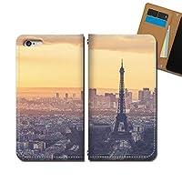 iPhone8 (4.7) iPhone8 ケース スマホケース 手帳型 ベルトなし フランス パリ エッフェル塔 遺産 手帳ケース カバー バンドなし マグネット式 バンドレス EB336030098103