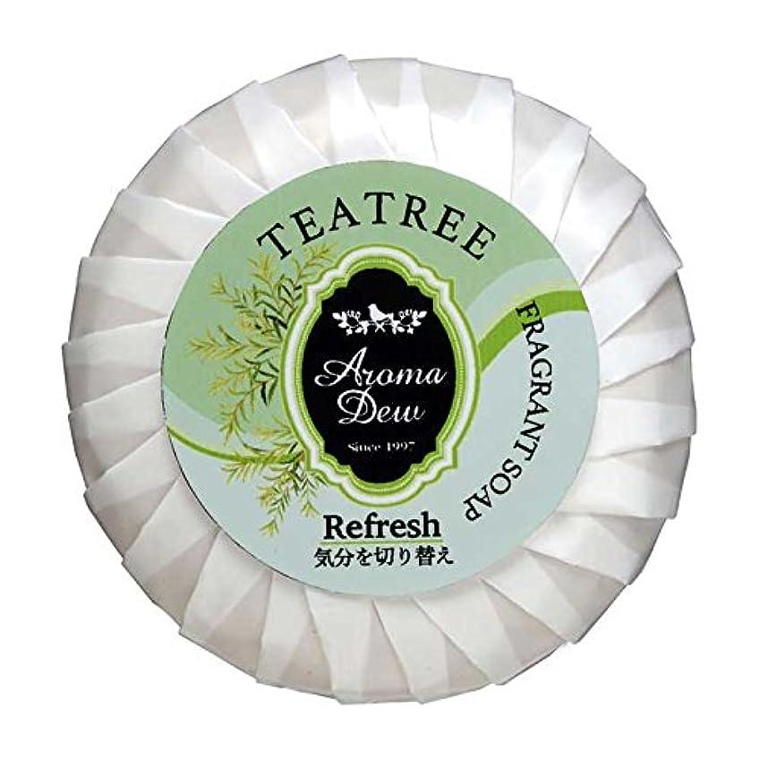 舌なバッグ簡略化するアロマデュウ フレグラントソープ ティーツリーの香り 100g