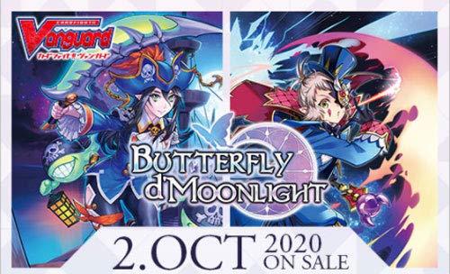 Cardfight Vanguard Butterfly D'Moonlight CFV VBT09 Booster Box - 16 Packs