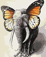NYIXIA 数字油絵 フレーム付き 、数字キット塗り絵 手塗り DIY絵、象と 蝶、初心者 子供と大人のためのキャンバス油絵キット、数字キットによるペイント - 40*50cm