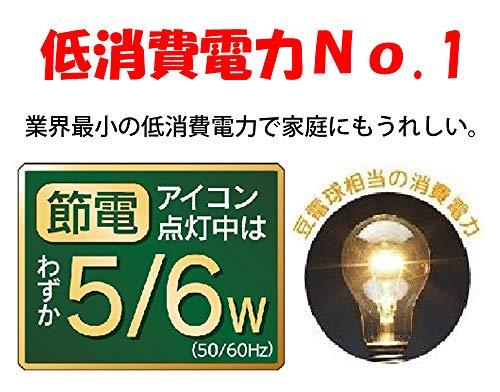 TOYOTOMI(トヨトミ)『石油ファンヒーター(LC-S330)』
