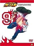 史上最強の弟子ケンイチ 9[DVD]