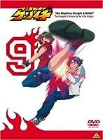 史上最強の弟子ケンイチ 9 [DVD]