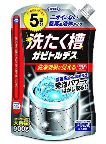 洗たく槽カビトルデス 酸素系液体タイプ ドラム式にも対応 大容量 5回分 900g×3個