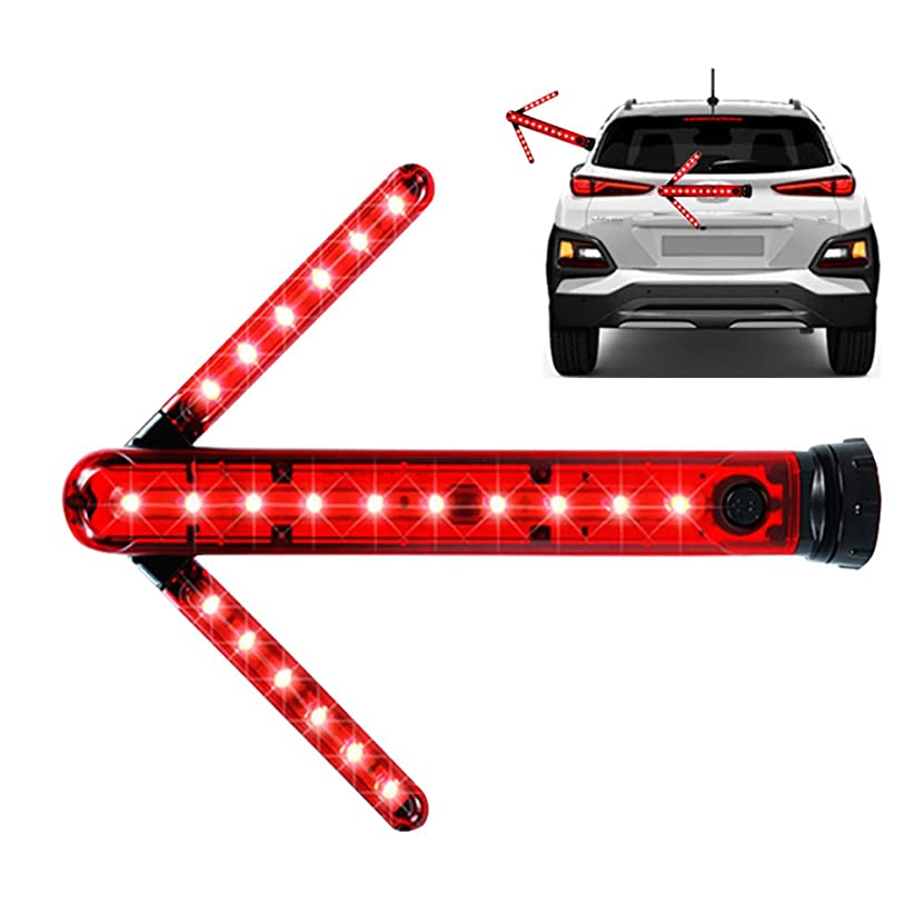 【安全 誘導 防犯灯】 赤色 LED 誘導棒 誘導灯 矢印ライト 点灯 点滅 3つの点滅モード 交通整理 駐車場 軽量 合図灯 赤色灯 取り外し可能なマグネット付き 警棒 安全棒 非常灯 電池付き