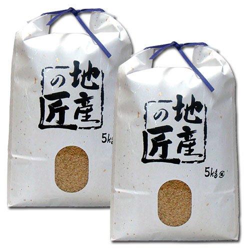 【玄米】北海道産 無農薬・JAS有機栽培米 ゆきひかり 10kg(5kg x 2袋) 令和元年産