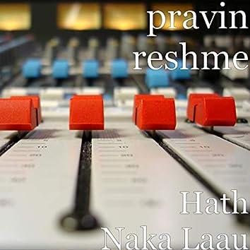 Hath Naka Laau