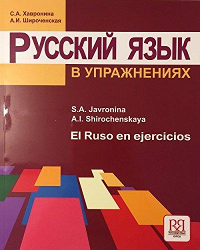 El Ruso en ejercicios: Russian in Exer