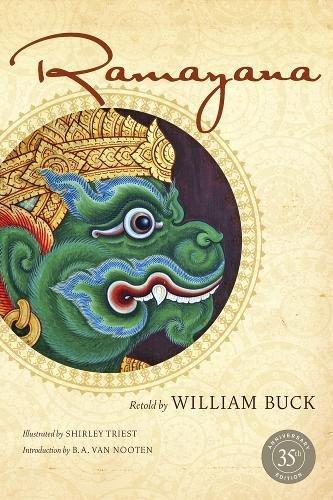 Ramayana, 35th Anniversary Edition