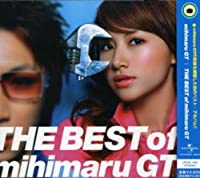 Best of Mihimaru Gt
