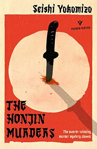 The Honjin Murders (Pushkin Vertigo Book 28)