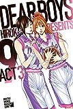 DEAR BOYS ACT 3(9) (月刊少年マガジンコミックス)