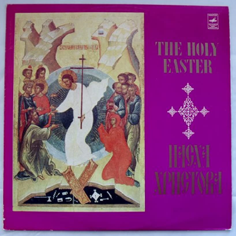 The Holy Easter: Selected Festival Hymns of the Trinity-St. Sergius Laura