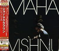Mahavishnu by JOHN MCLAUGHLIN (2013-11-20)
