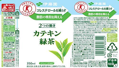 伊藤園『2つの働きカテキン緑茶電子レンジ対応HOT&COLDPET350ml』