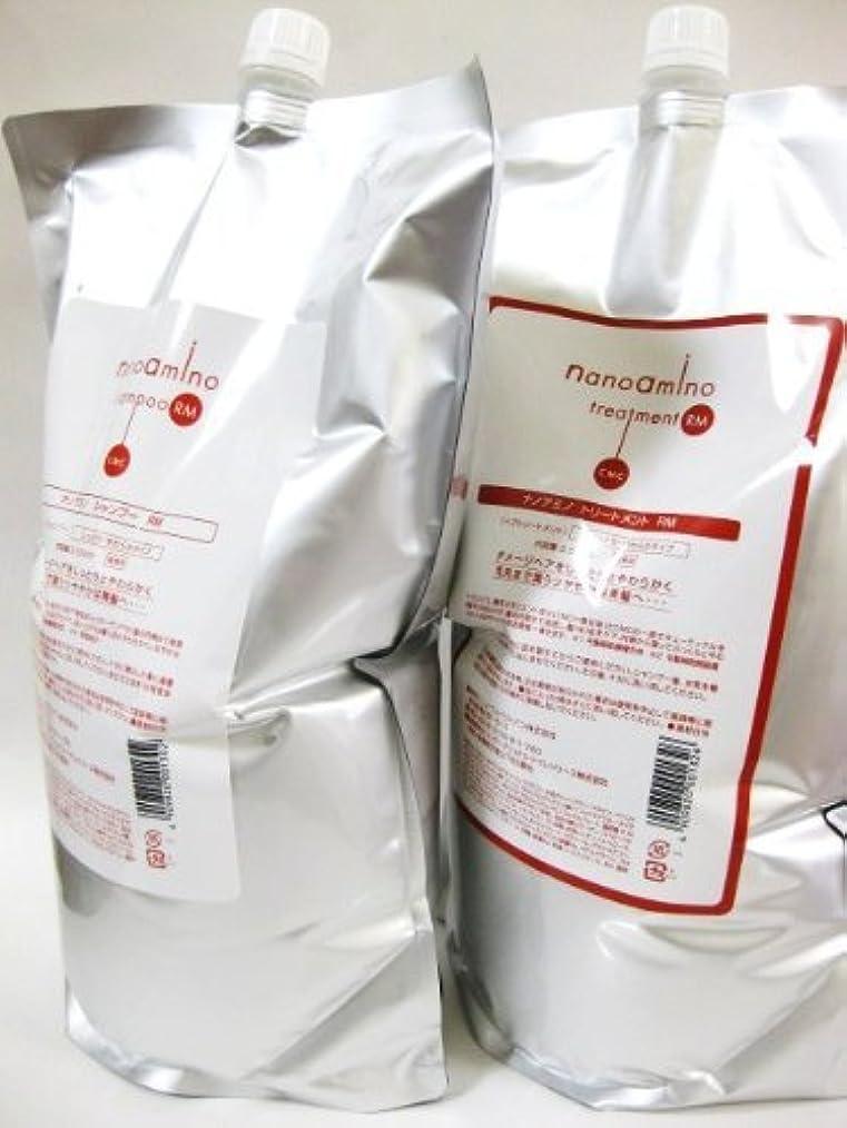 有益ヘビー不利益ニューウェイジャパン ナノアミノ RM 2500 詰替えタイプ 合わせて5キロ!![ビックサイズ]セット