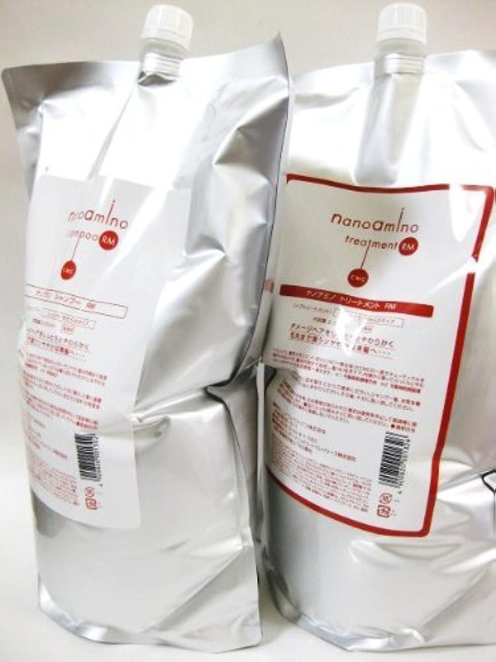 結核離す木製ニューウェイジャパン ナノアミノ RM 2500 詰替えタイプ 合わせて5キロ!![ビックサイズ]セット