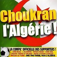 VARIOUS - CHOUKRAN L (1 CD)