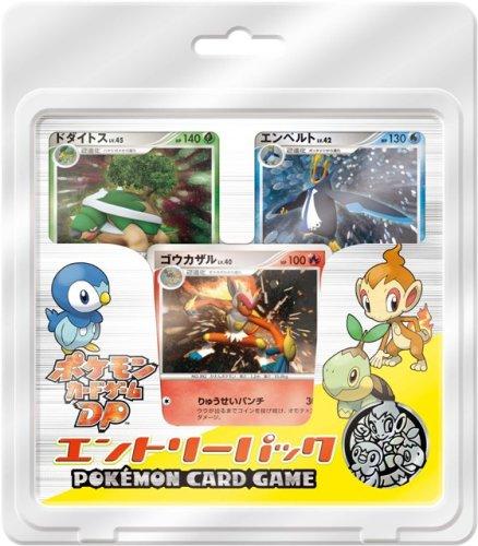 Pokemon Card Game DP Eintrag Pack