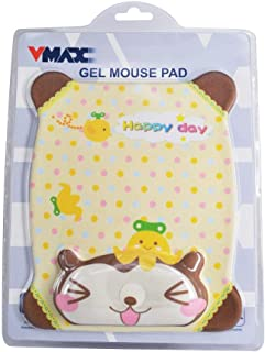 Vmax Gel Mouse Pad Made From Nylon Textile VMP-103, Yellow