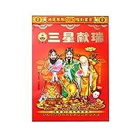 Toyvian マウスの2020年の中国暦年