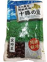 フジタ 特別栽培 十勝の豆  金時豆<300g> 1ケース(20入)