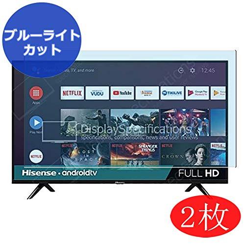 2 Stück Vaxson Anti Blaulicht Schutzfolie kompatibel mit Hisense 32H5500F TV 31.5
