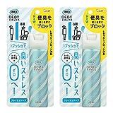 【まとめ買い】消臭力 DEOX デオックス トイレ用 スプレー 消臭 芳香剤 フレッシュソープ 50ml×2個 消臭スプレー