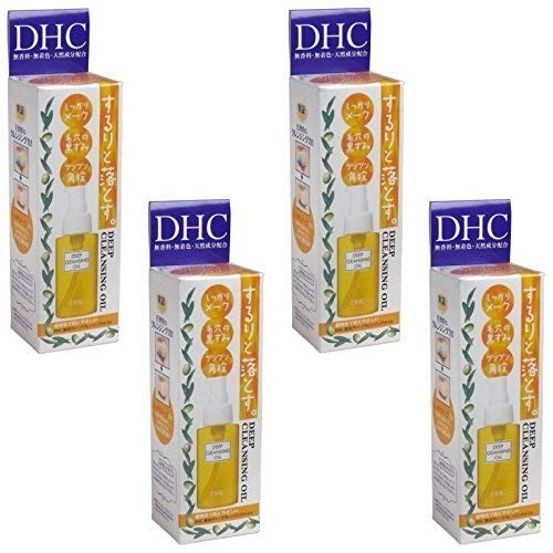 (Set product) DHC medicated deep cleansing oil (SS) 70ml 4 pieces