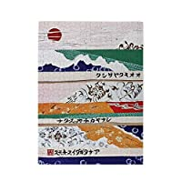 ちりも積もれば山となる 500ピース ジグソーパズル ピクチュアパズル 木製の風景パズル、人物 動物 風景 漫画絵のパズル 大人の子供のおもちゃ家の装飾風景パズル Puzzle 52.2x38.5cm