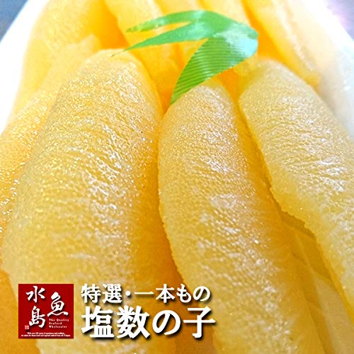 魚水島 塩数の子 パリパリ特上1本物 1kg