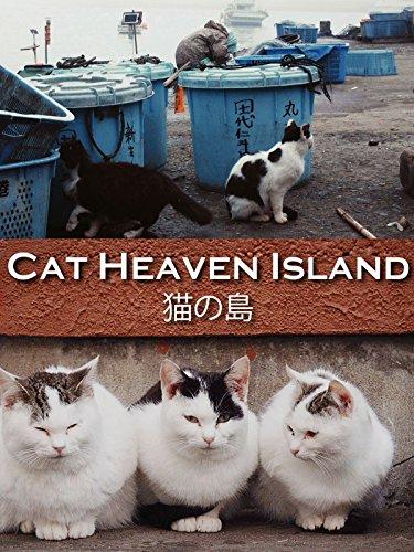 猫の島 (Cat Heaven Island)