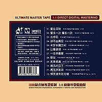 经典流行情歌cd1:1母带母盘直刻发烧人声无损高音质车载碟片