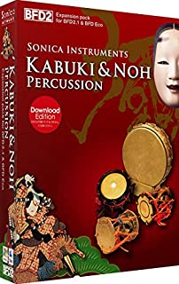 FXPANSION (エフエックスパンション) BFD3/2用拡張音源 BFD3/2 Expansion Pack: Kabuki & Noh Percussion