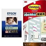 EPSON 写真用紙ライト[薄手光沢] A3ノビ 20枚 KA3N20SLU + 3M コマンド フック 壁紙用 フォトクリップ ホワイト 2個 CMK-SC01 セット
