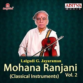 Mohana Ranjani, Vol. 2