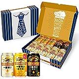 【Amazon.co.jp限定】キリン 父の日メッセージボックス 一番搾り・一番搾り 超芳醇・一番搾り〈黒生〉 父の日ギフト ビール [ 350ml ×10本 ] [ギフトBox入り]