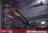 Super Wing Series SWS de 05Maqueta de j2m3Raiden (Jack) Type 21