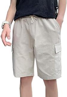 Unko Men Workout Outdoor Drawstring Waist Short Pants Cargo Shorts