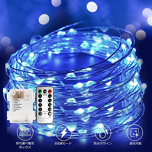LEDイルミネーションライト 電池式 ワイヤーライト100電球 10m フェアリーライト 点滅/点灯/タイマー機能 防水 ストリングスライト ハロウィン 飾り クリスマス 電飾 パーティー 新年 結婚式 誕生日 屋内屋外使用可能 (ブルー 8点灯パターン)