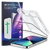 AmeriLuck 2枚入りiPhone 13 iPhone 13pro 用 ガラスフィルム 6.1inch 強化ガラス液晶保護フィルム 撥水撥油 防指纹 2021