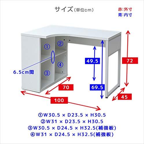 [山善]デスク(L字)天板耐荷重50㎏幅100×奥行45-70×高さ72cm2口コンセント机下シェルフ(棚板高さ調節可)北欧組立品ホワイトNOPE-C1045(WH)テレワーク