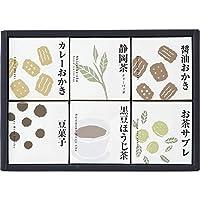 キューブセレクション【和の緑茶詰合せ】 21-7636-048