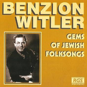 Gems Of Jewish Folksongs