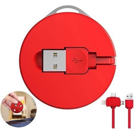 Cable Micro USB, BONKEEY Cable USB, Línea de Datos, Cargador, Retráctil Multi Función Uno De Arrastrar Tres Líneas De Datos Rápidamente De Carga Cables De Teléfono Móvil Línea De Datos para iPhone Android Tipo C (Rojo)