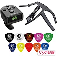 Planet Waves Mini Headstock Tuner(PW-CT-12) & NS Artist Capo(PW-CP-10) セット[PWピック取り混ぜ10枚付]