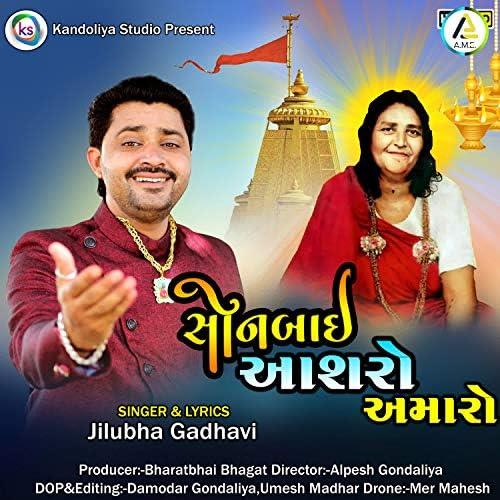 Jilubha Gadhvi