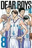 DEAR BOYS ACT4(8) (講談社コミックス月刊マガジン)